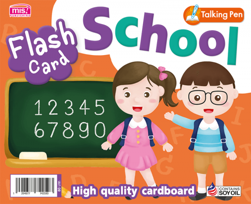 Flash Card - School