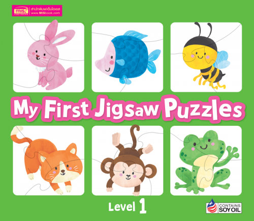 My First Jigsaw Puzzles : Level 1