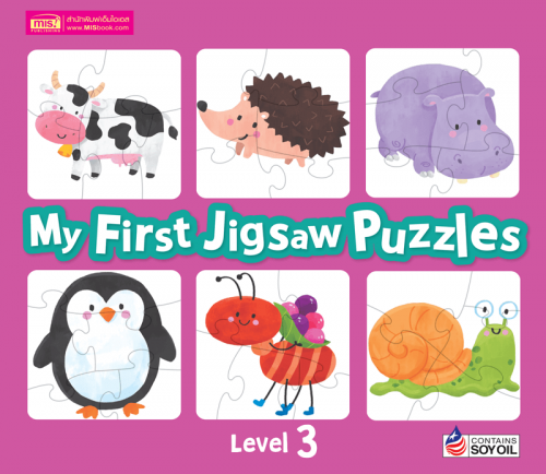 My First Jigsaw Puzzles : Level 3