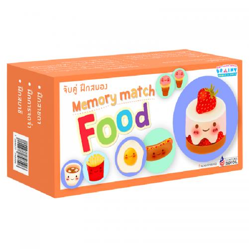 จับคู่ ฝึกสมอง foods