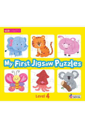 My First Jigsaw Puzzles : Level 4