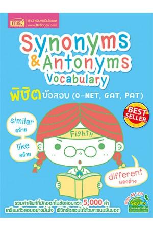 Synonyms & Antonyms Vocabulary