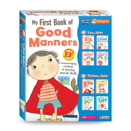 My First Book of Good Manners (Box Set)