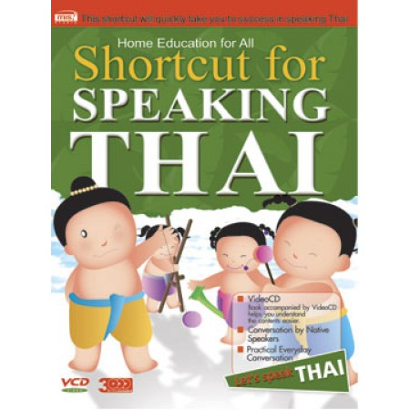 Shortcut for Speaking Thai (VideoCD Version)