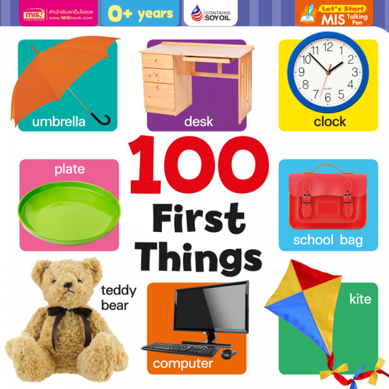 100 First Things (Board Book)