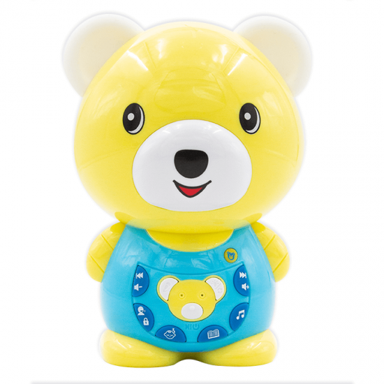 หมีน้อยร้องเพลง เล่านิทาน (350 เพลงและนิทาน)