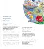 สำรวจโลกวิทยาศาสตร์ ตอน ภูมิอากาศโลก (ฉบับปรับปรุง)
