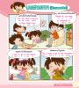 สร้างเด็ก 2 ภาษาสอนลูกพูดอังกฤษ ชุด วันแห่งความสุข (ฉบับปรับปรุง)