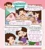 สร้างเด็ก 2 ภาษาสอนลูกพูดอังกฤษ ชุด กิจกรรมนอกบ้าน (ฉบับปรับปรุง)