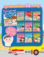 สติกเกอร์พัฒนา EQ ของหนู โรงเรียนน่าอยู่ (ฟรี! สติกเกอร์กว่า 100 ชิ้น ในเล่ม)