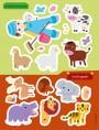 สติกเกอร์พัฒนา EQ ของหนู  เพื่อนสัตว์น่ารัก (ฟรี! สติกเกอร์กว่า 100 ชิ้น ในเล่ม)