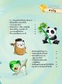 Plants vs Zombies (พืชปะทะซอมบี้) ผจญภัยโลกสัตว์และพืช