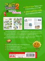 Plants vs Zombies (พืชปะทะซอมบี้) ตอน ไขปริศนาสัตว์โลกน่ารู้