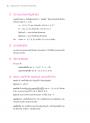 เตรียมสอบ PAT 1 ความถนัดทางคณิตศาสตร์ (ฉบับปรับปรุง)