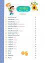 Short Note ภาษาไทย ติวให้ได้เต็ม
