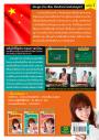 ฟัง-พูด-อ่าน-เขียน เรียนจีนกลางฉบับสมบูรณ์ เล่ม 1 (ฉบับปรับปรุง)