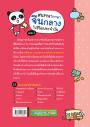 สนทนาภาษาจีนกลางในชีวิตประจำวัน เล่ม 2