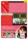 ฟัง-พูด-อ่าน-เขียน-เรียน จีนกลาง ฉบับสมบูรณ์ เล่ม 3