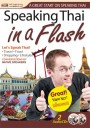Speaking Thai in a Flash