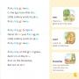 สร้างเด็ก 2 ภาษาด้วยเพลงภาษาอังกฤษ 48 เพลง สำหรับเด็กอนุบาล ชุด 2