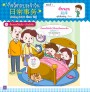 สร้างครอบครัว 2 ภาษา สอนหนูน้อยพูดจีนกลาง ฉบับพูดเร็วทันใจ ใช้ได้ในชีวิตประจำวัน