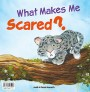 เสือดาวน้อยขี้กลัว