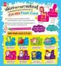 การ์ดหนูน้อยเก่งภาษาไทย ชุด พยัญชนะไทย ก-ฮ (สันห่วง) (ใช้ร่วมกับปากกา TalkingPen ได้)