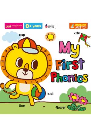 My First Phonics (Board Book)
