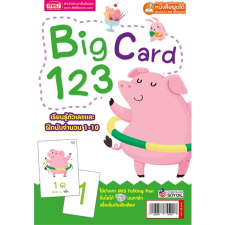 Big Card 123