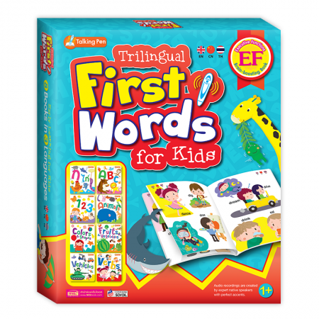 Trilingual First Words for Kids (Box Set)