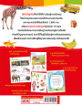 English Picture Dictionary for Kids (46 หมวดคำศัพท์)