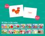 Flash Card - Farm Animals