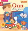 กัสไปโรงเรียน