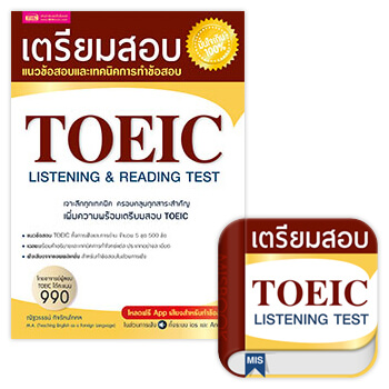 Topic Test